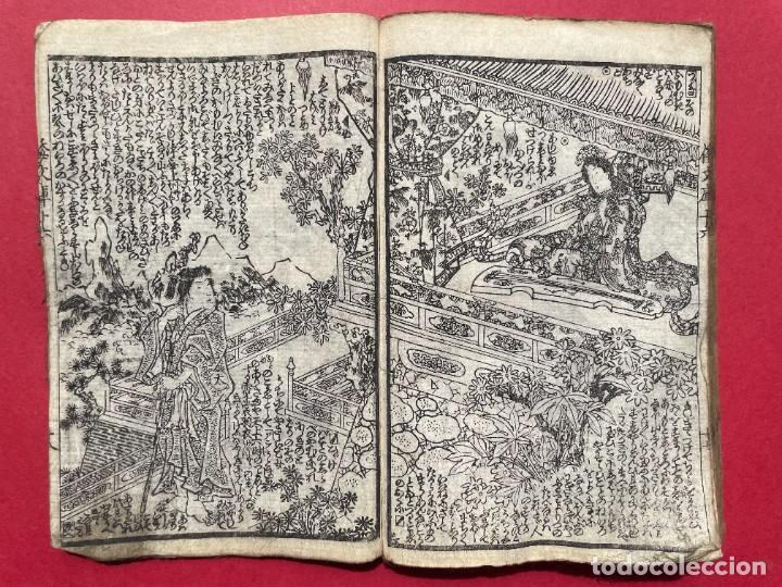 Libros antiguos: 1850 - Libro Japonés enteramente ilustrado - Grabados iluminados - Manga - Anime - Foto 83 - 259754390