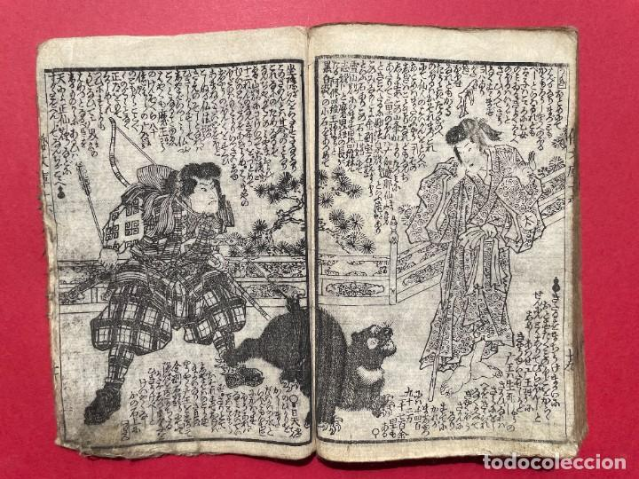 Libros antiguos: 1850 - Libro Japonés enteramente ilustrado - Grabados iluminados - Manga - Anime - Foto 85 - 259754390