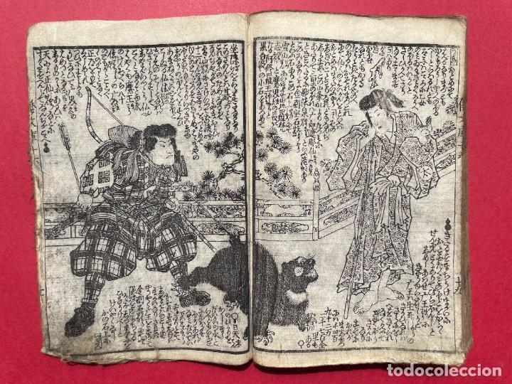 Libros antiguos: 1850 - Libro Japonés enteramente ilustrado - Grabados iluminados - Manga - Anime - Foto 86 - 259754390