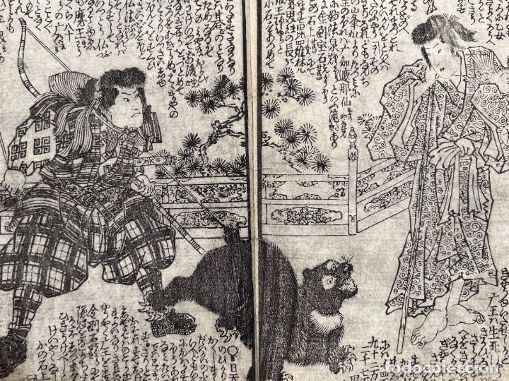 Libros antiguos: 1850 - Libro Japonés enteramente ilustrado - Grabados iluminados - Manga - Anime - Foto 87 - 259754390
