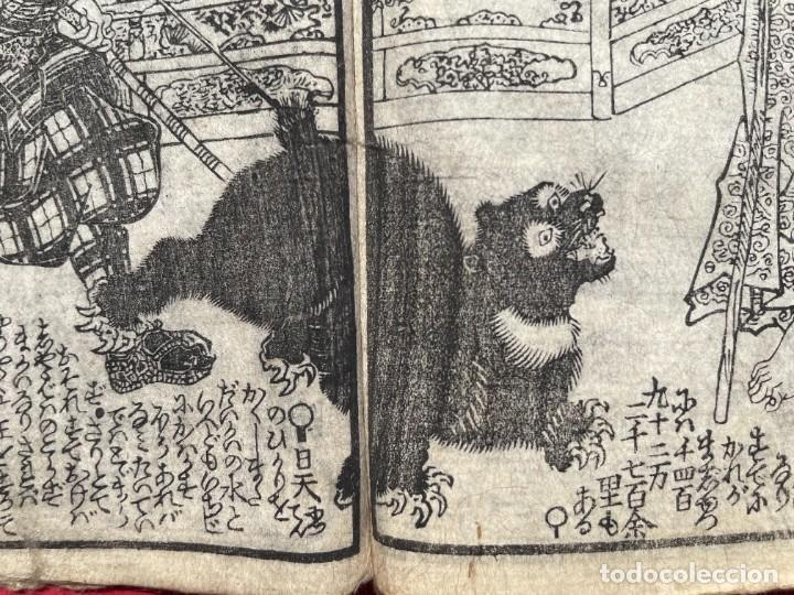 Libros antiguos: 1850 - Libro Japonés enteramente ilustrado - Grabados iluminados - Manga - Anime - Foto 88 - 259754390