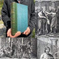 Libros antiguos: AÑO 1879 - HISTORIA ANTIGUA - GRABADOS - IBEROS - GRIEGOS - FENICIOS - ROMA. Lote 259873625