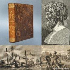 Libros antiguos: 1855 - LA HISTORIA DE ALEJANDRO MAGNO - COMENTARIOS DE CESAR - ANIBAL - HISTORIA ANTIGUA. Lote 259875235