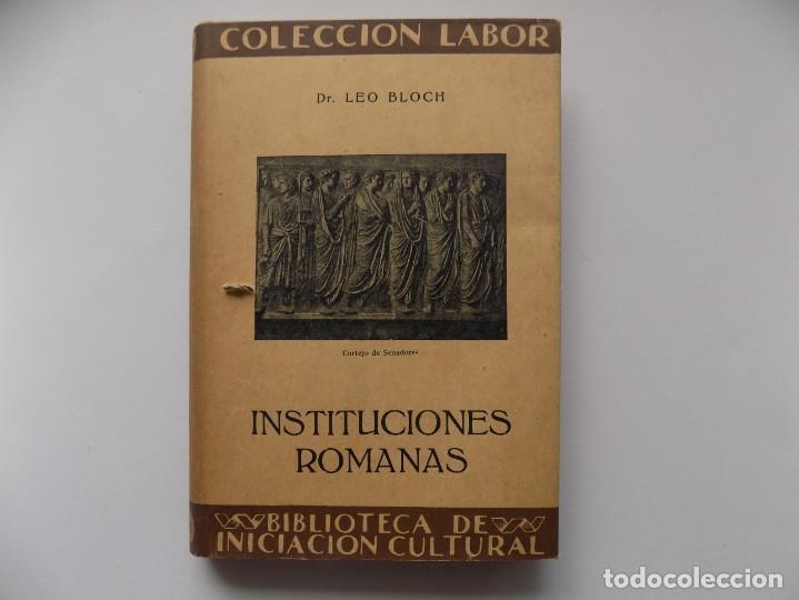 LIBRERIA GHOTICA. LEO BLOCH. INSTITUCIONES ROMANAS. EDITORIAL LABOR 1930. MUY ILUSTRADO. (Libros antiguos (hasta 1936), raros y curiosos - Historia Antigua)