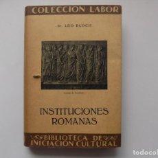 Libros antiguos: LIBRERIA GHOTICA. LEO BLOCH. INSTITUCIONES ROMANAS. EDITORIAL LABOR 1930. MUY ILUSTRADO.. Lote 263033660