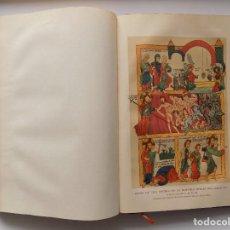 Libros antiguos: LIBRERIA GHOTICA. LUJOSA EDICIÓN DE LAFUENTE.HISTORIA DE ESPAÑA.1891.MONTANER Y SIMON. III.GRABADOS. Lote 263695615