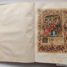 Libros antiguos: LIBRERIA GHOTICA. LUJOSA EDICIÓN DE LAFUENTE.HISTORIA DE ESPAÑA.1889.MONTANER Y SIMON. VI.GRABADOS. Lote 263695855