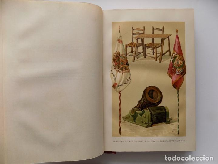 LIBRERIA GHOTICA. LUJOSA EDICIÓN DE LAFUENTE.HISTORIA DE ESPAÑA.1890.MONTANER Y SIMON. XXII.GRABADOS (Libros antiguos (hasta 1936), raros y curiosos - Historia Antigua)