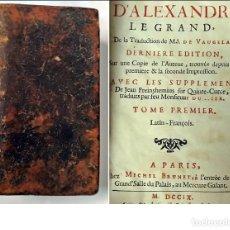 Libri antichi: AÑO 1709: ALEJANDRO MAGNO. CURIOSA BIOGRAFÍA DE MÁS DE 300 AÑOS DE ANTIGÜEDAD.. Lote 266410408