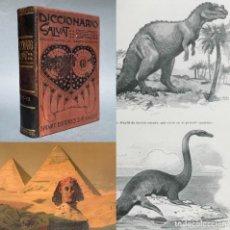 Libri antichi: 1900 - DICCIONARIO POPULAR ILUSTRADO - 1565 GRABADOS - 57 LAMINAS Y 10 MAPAS. Lote 267186129