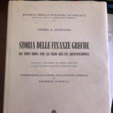 Libri antichi: STORIA DELLE FINANZE GRECHE ANDREADES. Lote 267342929