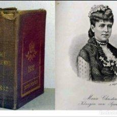 Libros antiguos: AÑO 1882: ANUARIO DIPLOMÁTICO ESTADÍSTICO. CON IMAGEN DE MARÍA CRISTINA, REINA DE ESPAÑA.. Lote 267479769