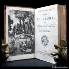 Libros antiguos: AÑO 1817 CENTAURO MINOTAURO AQUILES MITOLOGÍA GRECIA Y ROMA DICCIONARIO DE LA FÁBULA CHOMPRÉ GRABADO. Lote 267532119