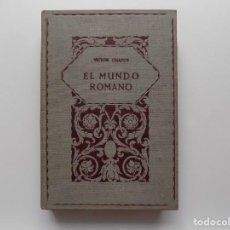 Libros antiguos: LIBRERIA GHOTICA. VICTOR CHAPOT. EL MUNDO ROMANO. 1928. ILUSTRADO. MAPAS. PRIMERA EDICIÓN.. Lote 267790819