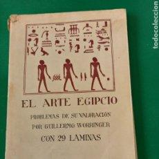 Libros antiguos: REVISTA DE OCCDIDENTE 1927 EL ARTE EGIPCIO. Lote 268861224