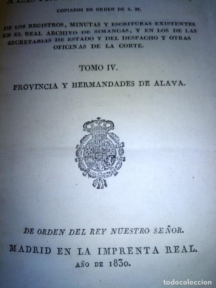 Libros antiguos: ~~~~ CÉDULAS CONCERNIENTES A LAS VASCONGADAS 1830, TOMO IV HERMANDADES DE ALAVA ~~~~ - Foto 3 - 268966979