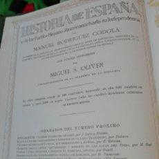 Libros antiguos: 3 TOMOS HISTORIA DE ESPAÑA, MANUEL RODRÍGUEZ CODOLA, MIGUEL S. OLIVER. Lote 272375798