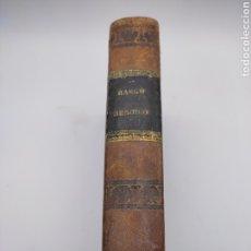 Libros antiguos: RASGO HEROYCO DECLARACIÓN DE EMPRESAS, ARMAS Y BLASONES 1756. Lote 275136368