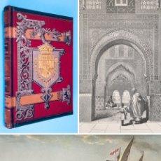 Libros antiguos: AÑO 1888 - RECONQUISTA - TOMA DE GRANADA - EXPULSIÓN DE LOS JUDÍOS - VIAJES DE COLÓN - AMÉRICA.. Lote 275169178