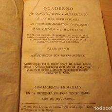 Libros antiguos: CONTINUACION AL PRONTUARIO DE REALES RESOLUCIONES NO RECOPILADAS/SEVERO AGUIRRE/MADRID 1797.. Lote 277195033
