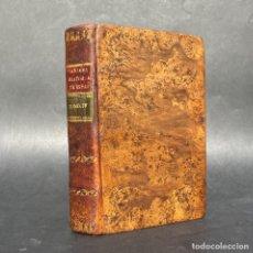 Libros antiguos: AÑO 1794 - RECONQUISTA - EDAD MEDIA - HISTORIA GENERAL DE ESPAÑA POR JUAN DE MARIANA - SIGLO XIV. Lote 278155613
