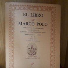 Libros antiguos: EL LIBRO DE MARCO POLO. Lote 278668318