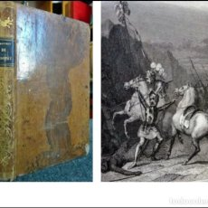 Libros antiguos: AÑO 1841: AVENTURAS Y CONQUISTAS DE HERNÁN CORTÉS. LIBRO ILUSTRADO DEL SIGLO XIX. Lote 288203788