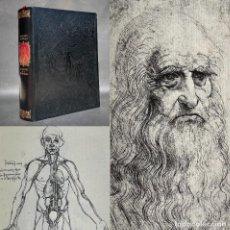 Libros antiguos: FACSIMIL DEL LE TRAITE DE LA PEINTURE DE LEONARDO DA VINCI - PINTURA -. Lote 289210918