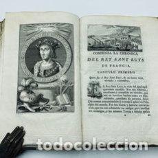 Livres anciens: JEAN DE JOINVILLE. CRÓNICA DE SAN LUIS, REY DE FRANCIA. 1794. Lote 289592873