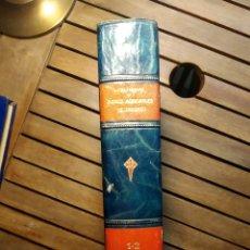 Libros antiguos: FUEROS MUNICIPALES DE SANTIAGO Y SU TIERRA POR D. ANTONÍO LÓPEZ FERREIRO. 2 TOMOS EN 1 VOL AÑO 1895. Lote 295553683