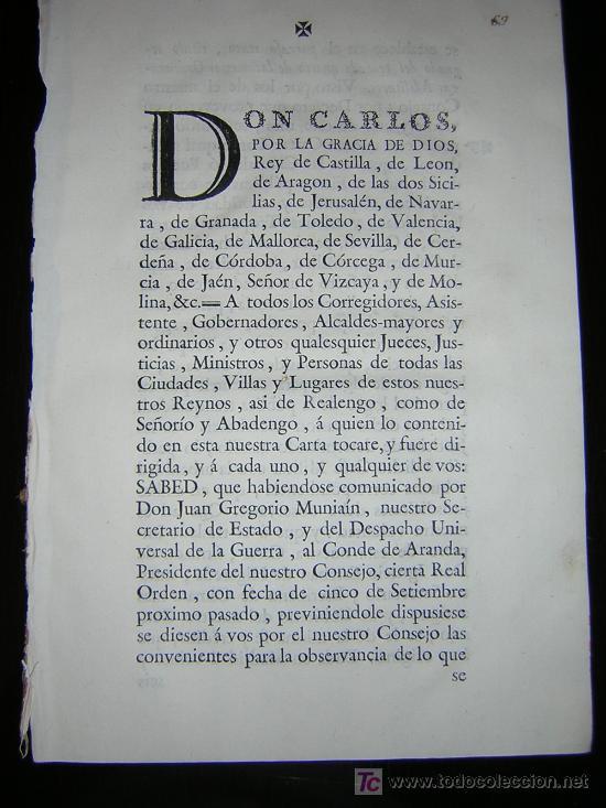 1768 - CARLOS III - CARTA REAL IMPRESA SOBRE LA NECESIDAD DE TROPAS DURANTE LAS FIESTAS PUBLICAS (Libros antiguos (hasta 1936), raros y curiosos - Historia Moderna)