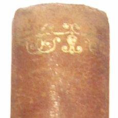 Libros antiguos: COMPENDIO DE HISTORIA UNIVERSAL LUIS LAPLANA Y CIRIA AÑO 1892 SIGLO XIX. Lote 32168380