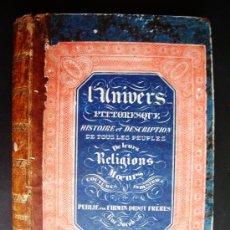Libros antiguos: 1847-HISTORIA DE ESPAÑA.UNIVERSO PINTORESCO.FIRMIN DIDOT.PARÍS. Lote 32914191