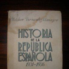 Libros antiguos: HISTORIA DE LA REPÚBLICA ESPAÑOLA 1931-1936 -- MELCHOR FERNÁNDEZ ALMAGRO. Lote 34452456