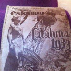Libros antiguos: REVISTA ESTAMPA. NÚMERO EXTRAORDINARIO. CATALUÑA. 1.933.. Lote 39492390
