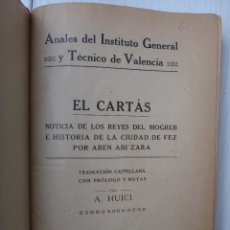 Libros antiguos: LIBRO RUD EL CARTAS , HUICI , ANALES INSTITUTO GENERAL VALENCIA , 1918 , ORIGINAL. Lote 47409781