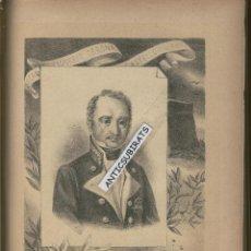Libros antiguos: GUERRA DE LA INDEPENDENCIA 1886 JUAN CLAROS MONTROIG MONGAT ROSAS PALAMOS LLINAS CAPELLADES VALLS. Lote 47946303