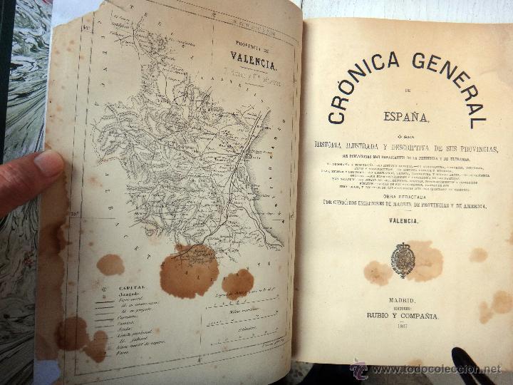 Libros antiguos: LIBRO CRONICA GENERAL DE LA PROVINCIA DE VALENCIA , 1867 , RUBIO Y COMPAÑIA , ORIGINAL - Foto 3 - 48539736