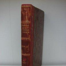 Libros antiguos: ANALES Y MEMORIAS DE LA REAL JUNTA DE FOMENTO. ALVARO REYNOSO. 1859. Lote 50547066