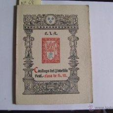 Libros antiguos: CATÁLOGO DEL PABELLÓN REAL (EXPOSICIÓN IBERO-AMERICANA DE 1929), . Lote 53813597