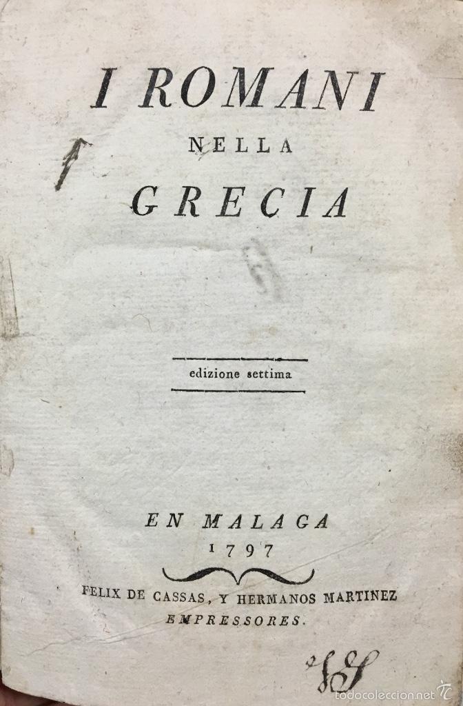 Libros antiguos: Libro antinapoleonico falsamente impreso en Málaga para eludir la censura. Siglo XVIII. Muy raro. - Foto 3 - 55811551