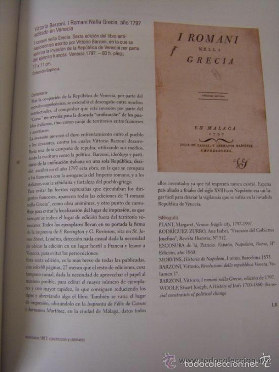 Libros antiguos: Libro antinapoleonico falsamente impreso en Málaga para eludir la censura. Siglo XVIII. Muy raro. - Foto 6 - 55811551