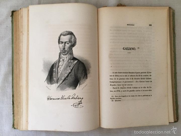 Libros antiguos: COMBATE DE TRAFALGAR, (CON PLANO) MADRID 1850, POR D.MANUEL MARLIANI - Foto 19 - 57727630