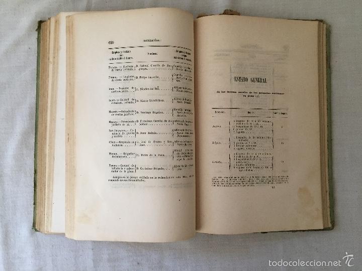 Libros antiguos: COMBATE DE TRAFALGAR, (CON PLANO) MADRID 1850, POR D.MANUEL MARLIANI - Foto 22 - 57727630