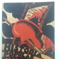 Libros antiguos: HISTORIA POPULAR DE LA REVOLUCION FRANCESA. 1931. PROFUSAMENTE ILUSTRADA. Lote 59760468