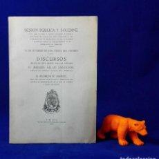 Libros antiguos: ENVÍO GRATIS. SOCIEDAD ECONÓMICA ARAGÓN AMIGOS DEL PAÍS. DISCURSOS ALLUÉ SALVADOR FLORENCIO JARDIEL. Lote 64903591