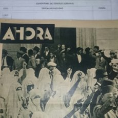 Libros antiguos: REVISTA AHORA 20 JUNIO 1936. Lote 72458418