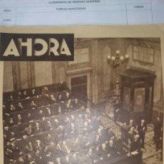Libros antiguos: REVISTA AHORA 16 ABRIL 1936. Lote 72458671