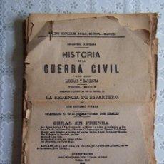 Libros antiguos: HISTORIA DE LA GUERRA CIVIL Y DE LOS PARTIDOS LIBERAL Y CARLISTA. POR D. ANTONIO PIRALA.. Lote 80058137