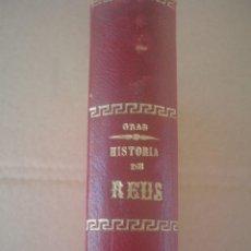 Libros antiguos: HISTORIA DE LA CIUDAD DE REUS DESDE SU FUNDACION HASTA NUESTROS DIAS--F. GRAS-F. ARIS-1907. Lote 93313735